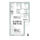 田園調布 apartment denenchofu101